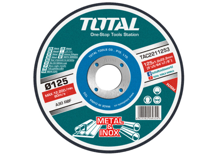 DISCO CORTE METAL AMOLADORA 125MM 1.2MM